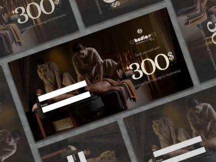 礼物卡 $300